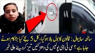 CM Punjab Usman Buzdar Issued Big Order