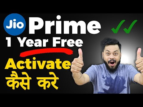 JIO Prime Extended For 1 Year 🔥 Free कैसे Activate करे  ⚡ How to Extend