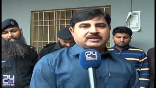 CIA police arrested 4 terrorist facilitator from Gujranwala
