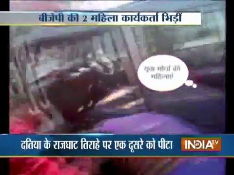 Xxx Mp4 Video 2 Women BJP Workers Indulge In A Clash On Road In Datia MP 3gp Sex