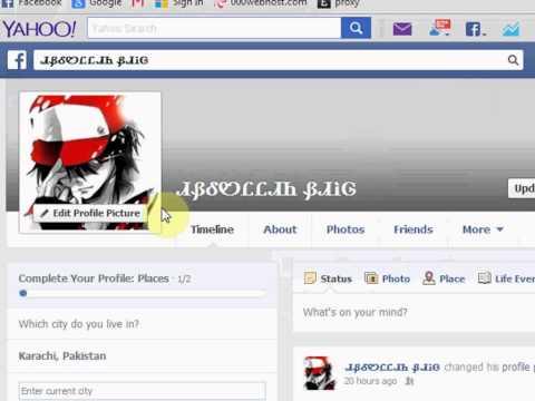 How To Make Facebook Name Bigger