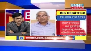 Big Debate: Action Against Corruption, CM Naveen Pattnaik Sacks 16 Official On Corruption Charge