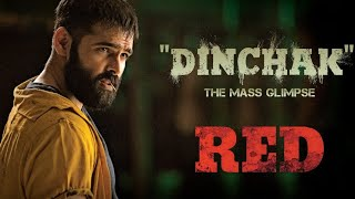 Dinchak Song Teaser | Red Movie Songs | Ram Pothineni | Hebah Patel | Tirumala kishore | Mani Sharma