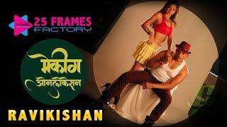 Photoshoot Making | A Girl with Ravikishan | HD