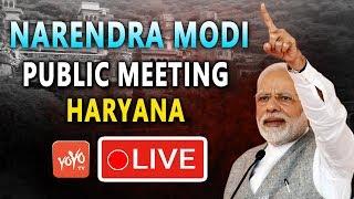 Pm Modi Live  Bjp Public Meeting At Kurukshetra Haryana  Yoyo Tv Channel
