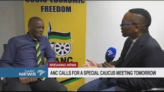 Ace Magashule on process to recall Zuma