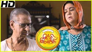 Inji Iduppazhagi Tamil Movie | Comedy Scenes | Anushka Shetty | Arya | Urvashi | Sonal