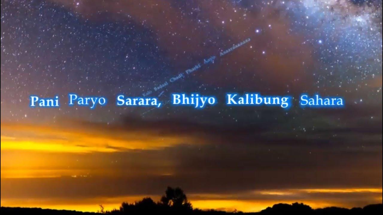 Download Bipul Chettri - Asaar (Cover) Lyrics Video MP3 Gratis