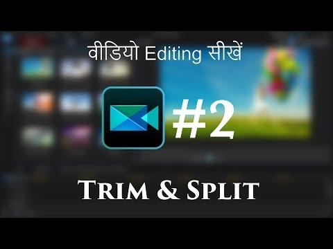 Video Editing Tutorial 02 - Remove Unwanted Part ( Trim & Split )