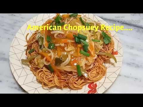 American Chopsuey / Veg.Hakka Noodle Recipe....