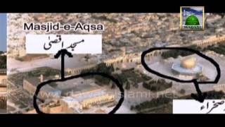 Masjid e Aqsa History in Urdu   Documentary of Meraj   Dawateislami HD