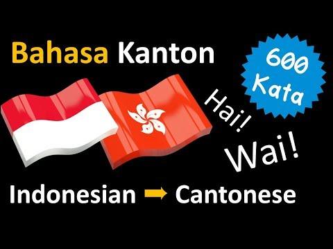 Belajar Bahasa Kanton   Kosa kata Frase dan tatabahasa   Bahasa Indonesia