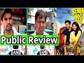 Public Review Of 'Behen Hogi Teri'| Shruti Haasan, Rajkummar rao