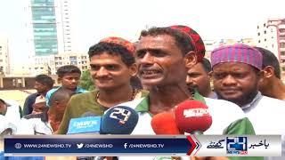 Cycle and Donkey race in Liyari, Karachi