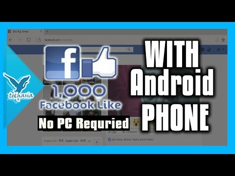 How to get 1000 Likes on your Photos on Facebook with Your android Phone