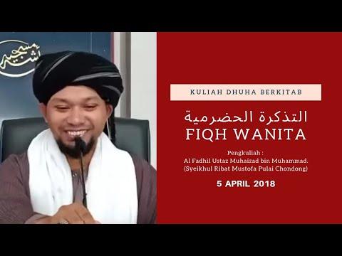 (5/4/18) KULIAH DHUHA