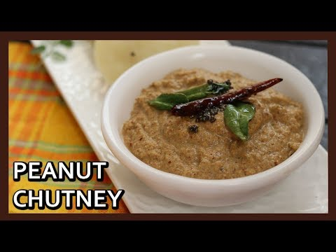 Peanut Chutney Recipe | Fat Free Substitute to Peanut Butter | Healthy Kadai