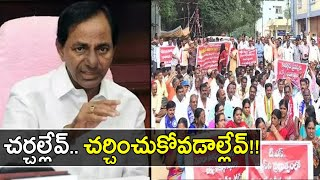 TSRTC Samme : CM KCR Says No More Talks With RTC Employees || Oneindia Telugu