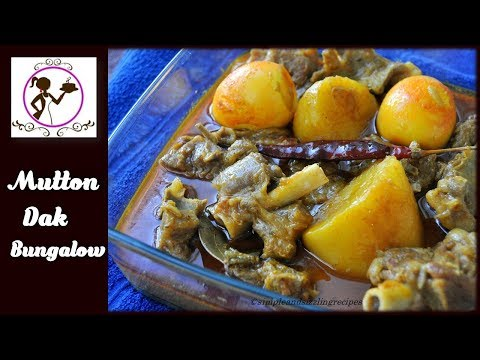 Mutton Dak Bungalow Recipe - ডাকবাংলা মটন কারি | Bengali Style Dak Bangla Mutton Curry