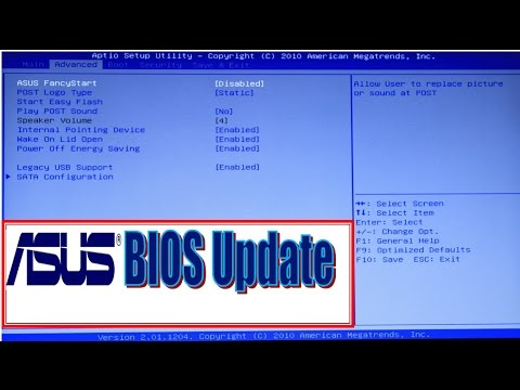 HOW TO UPDATE BIOS ON ASUS LAPTOP FAST AND EASY RAM AND BOOTING FIX