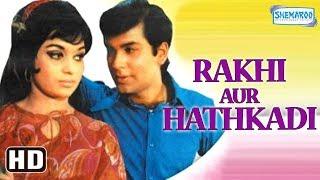 Rakhi Aur Hathkadi (HD) - Ashok Kumar | Asha Parekh | Kabir Bedi | Danny Denzongpa | Helen