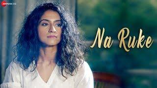 Na Ruke - Official Music Video | Sagar Dhote | Lopamudra Bandyopadhyay Ft. Siddharth Sen
