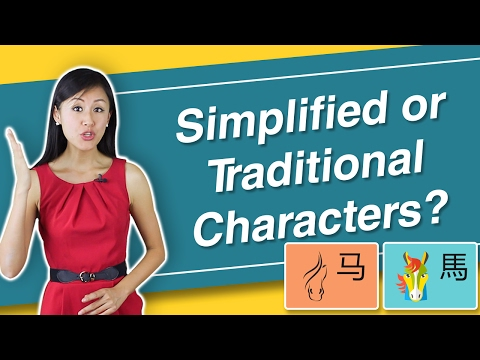 Should I Learn Simplified or Traditional Chinese Characters? Learn Characters with Yoyo Chinese