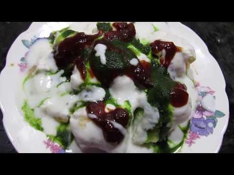 Bhalla | papdi chaat | recipe |in hindi | Foodland mumbai