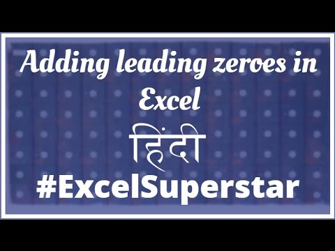 Adding leading zeroes to incomplete Cheque Nos. in Excel in Hindi