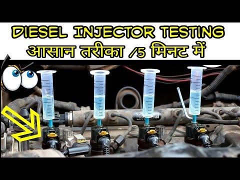 Test Diesel engine injector