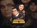 Kanoon Apna Apna  Hindi Full Movie  Sanjay Dutt Madhuri Dixit Dilip Kumar Amp Nutan