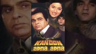 Kanoon Apna Apna | Hindi Full Movie | Sanjay Dutt, Madhuri Dixit, Dilip Kumar & Nutan