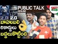 ROBO 2.O Movie Genuine Public Talk | Public Talk On Rajinikanth ROBO 2.O Movie | Amy Jackson