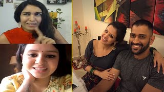 Watch MS Dhoni's Wife Sakshi Dhoni Talks About Dhoni's Retirement Rumour on CSK Insta live Chat.