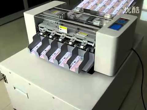 Cardmate business card cutter namecard cutter auto business card cutter a3 with 5 columns card colourmoves