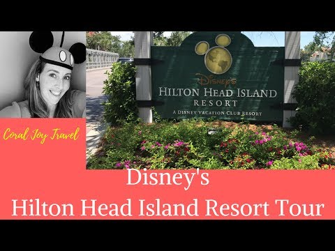 Disney  Hilton Head Island Resort Tour - 2017