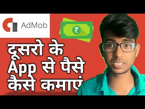 How to make Android app from mobile and earn money Hindi with proof