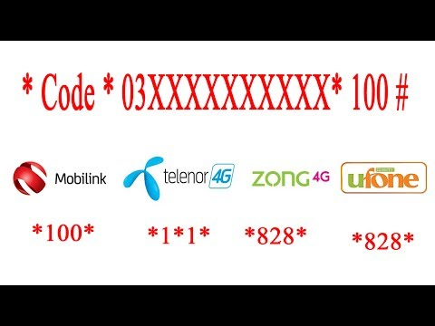 Share Balance to All Networks  | Transfer Balance to Mobilink | Telenor Zong Ufone