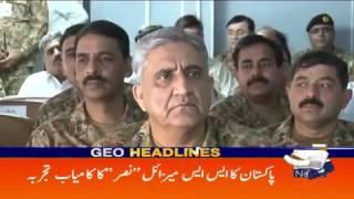 Geo Headlines - 10 PM - 05 July 2017
