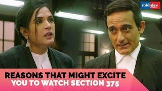 Here's why you should watch Section 375 | Akshaye Khanna | Richa Chadha