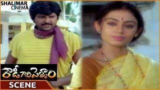 Rowdy Gari Pellam Movie || Shobana Sends Meals Bill To Mohan Babu || Mohan Babu || Shalimarcinema