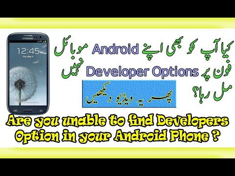 Show/Hide Developer Options in Android Phone  Learn Howto 