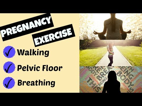 Exercise during pregnancy for normal delivery |Exercise benifits |Walking |Pelvic exercise|Breathing