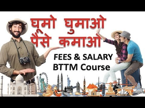 Carrers In Tourism and Travel Management In Hindi 2017-18 | Top Colleges, Course fees, Salary etc