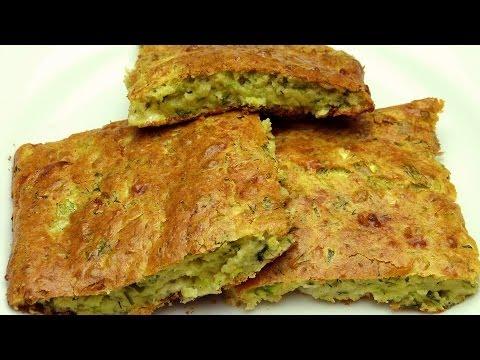 Turkish Zucchini Cake Recipe | Savory Vegetable Cake