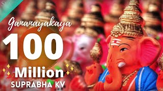 Ekadantaya Vakratundaya Gauri Tanaya Dhimi | Full Song with Lyrics | Shankar Mahadevan