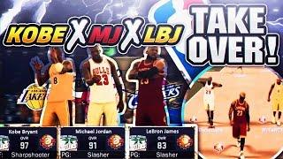 LEBRON JAMES, KOBE, MJ SHUTDOWN NBA 2K17 MYPARK! A DAY IN THE LIFE W/ NBA STARS FT. LEBRON JAMES