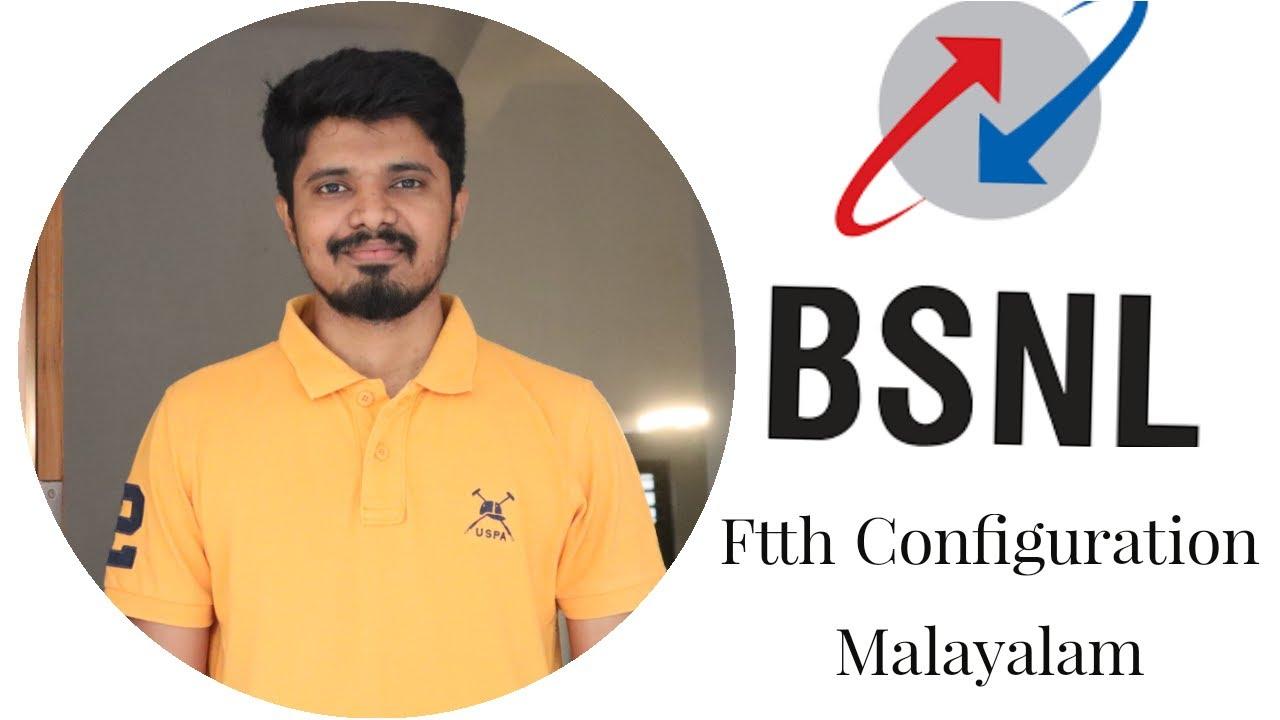 BSNL ftth Configuration Malayalam|BSNL ftth Malayalam