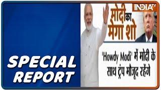 Special Report: जब America के Houston में हर आदमी के जुबान पर होगा 'Howdy Modi'