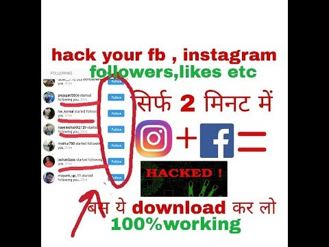 How to hack follwers on Instagram and facebook like comment    latest video  